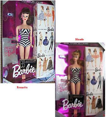 barbieonepiece1