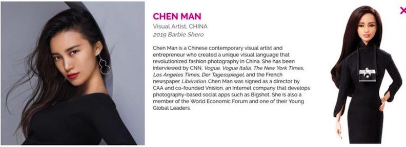 Chen Man Shero doll for 2019